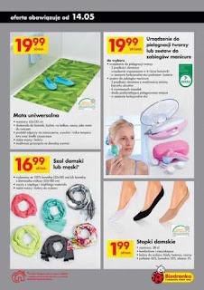 https://biedronka.okazjum.pl/gazetka/gazetka-promocyjna-biedronka-14-05-2015,13679/11/