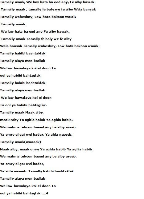 Kaho Na Kaho Lyrics – Murder - Indicine