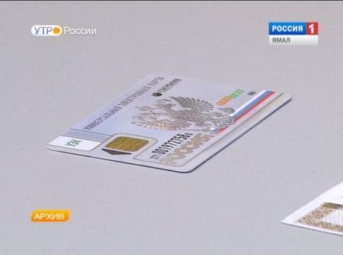 Free-Kassa начала принимать доллары США по картам Visa и MasterCard
