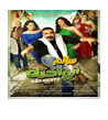 http://elmasry-online.blogspot.com/2014/07/Watch-film-film-salem-abu-sister-film-salem-abu-sister-2014-without-download-full-original-copy-DVDs-youtube-online-2014.html
