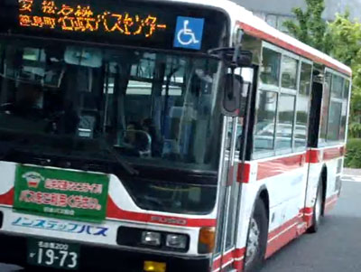 Meitetsu Bus, Nagoya