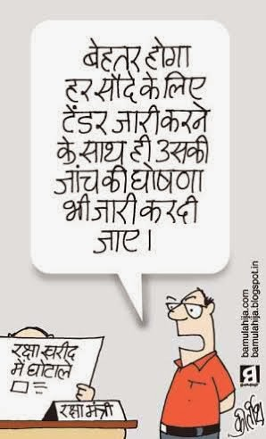corruption cartoon, corruption in india, indian army, congress cartoon, cartoons on politics, indian political cartoon, CBI