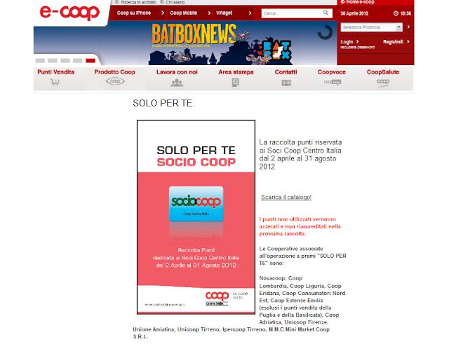 Raccolta punti Coop 2012 2013: Solo per te