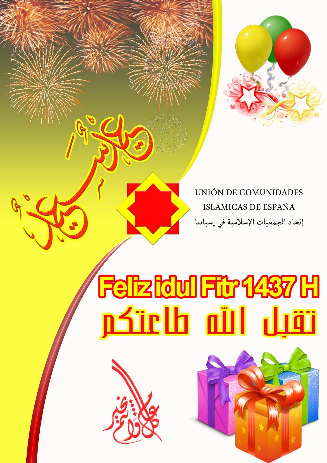 Idul Fitr 1437-H 2016