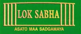 Lok Sabha Secretariat Recruitment 2014-2015