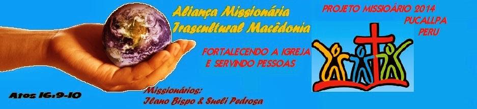 Aliança Missionária Trascultural Macêdonia