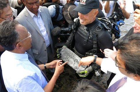 UNESCO: «Άνθρακες» ο θησαυρός του Κάπτεν Κιντ στο νησί Σεντ Μαρί