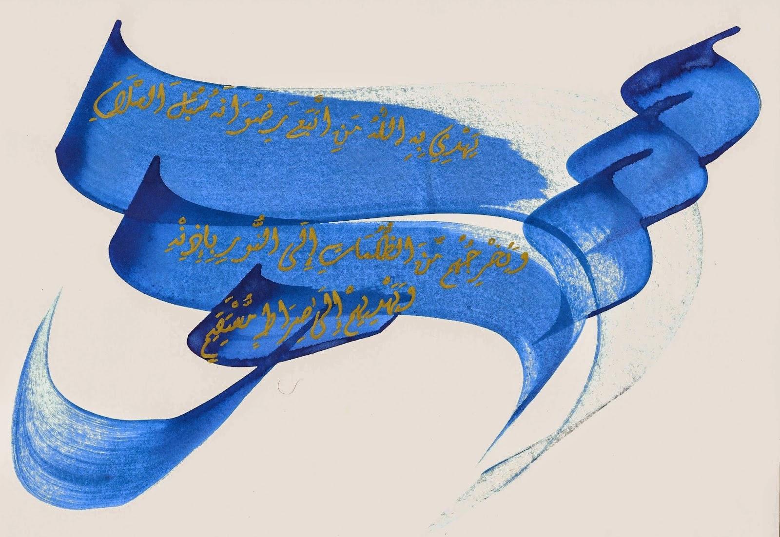 Peace Art in Dubai