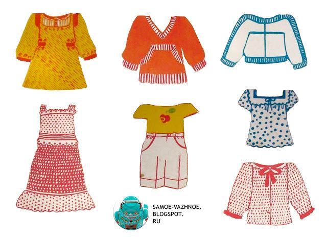 Сайт бумажные куклы СССР советские старые из детства