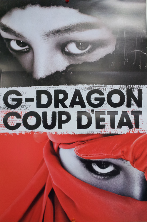 G-Dragon Vol.2 ((COUP D`E TAT))