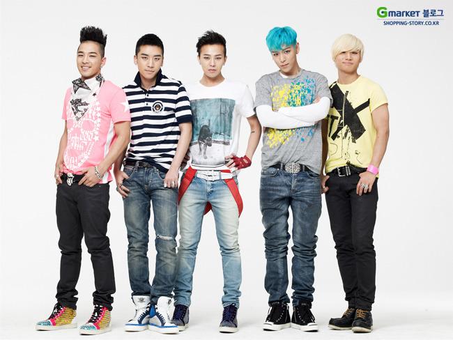 BIGBANG for Gmarket