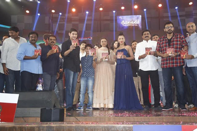 Srimanthudu audio released