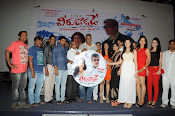 Veerudokkade movie audio launch photos-thumbnail-11