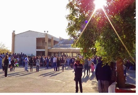 Colegio Sofía Infante Hurtado