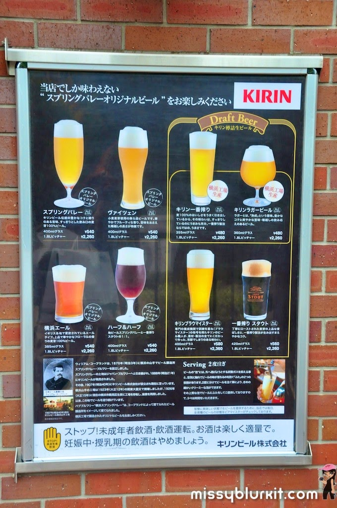 Alcohol Fun, japan, Kirin Ichiban, Kirin Yokohama Beer Village, Spring Valley, travel, Yokohama, Spring Valley Pub Brewery, Guinness Anchor Berhad, foodie trail