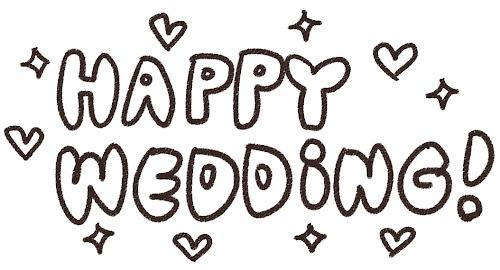 「Happy Wedding!」のイラスト文字 白黒線画