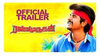 Rajinimurugan – Official Trailer | Sivakarthikeyan, Soori, Keerthi | D. Imman