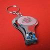 souvenir gantungan kunci gunting kuku 3in1 bulat