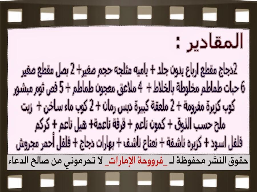 http://4.bp.blogspot.com/-zpZv2_g3DmA/VOsKdZFeC6I/AAAAAAAAIPI/2y54_pmXIKY/s1600/3.jpg