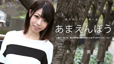 Video Jav Uncensored Caribbeancom 051715-879 Kiuchi Ami