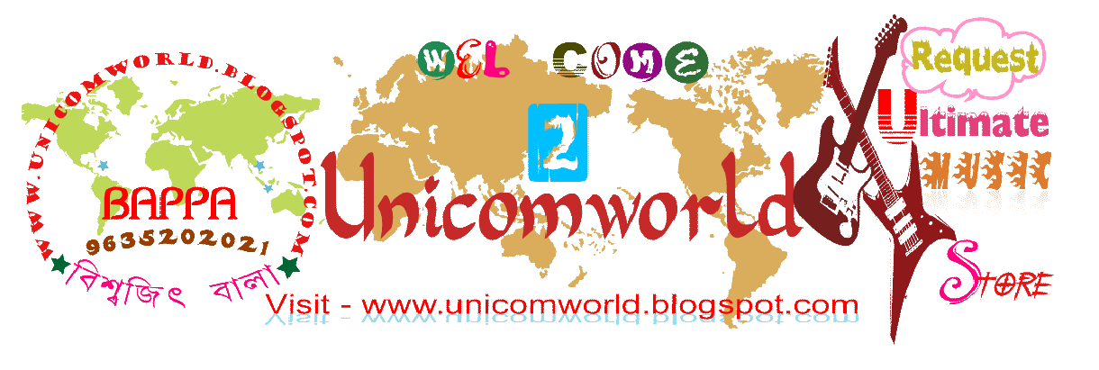 Unicomworld.blogspot.com
