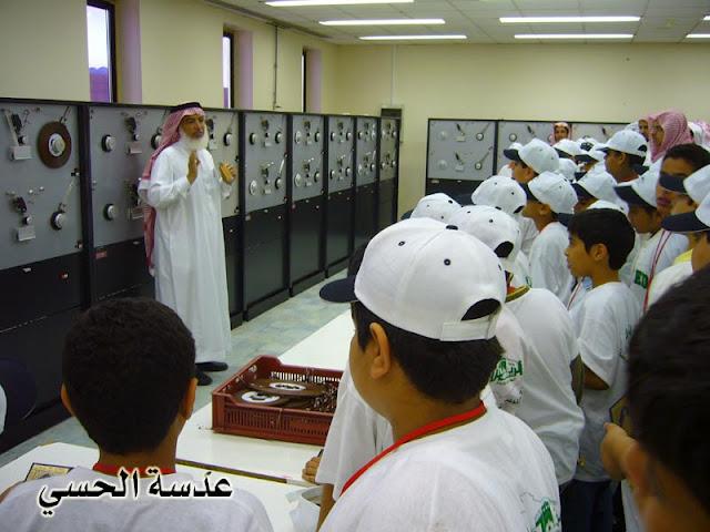 Kilang Pembuatan Naskah al Quran, Saudi Arabia