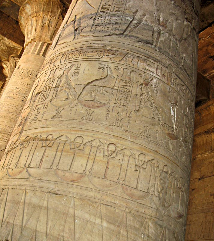 temple inscription at Edfu