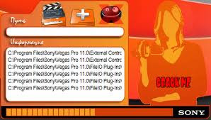how to download sony vegas pro 11