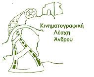 Πρόγραμμα Προβολών