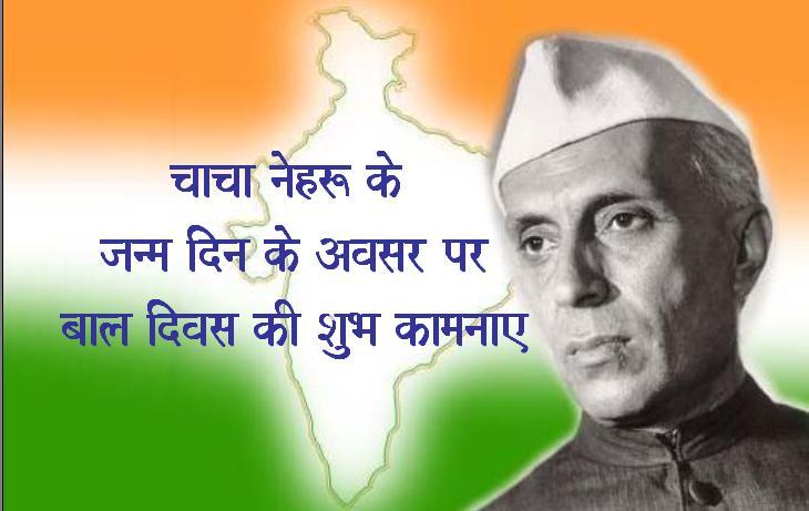 essay on nehru the architect of modern india Jawaharlal nehru was born on 14 november 1889 in allahabad in british india about jawaharlal nehru in hindi essay essays  the architect of modern india,.