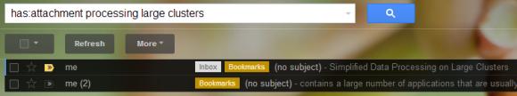 امكانية Gmail للبحث داخل المرفقات بسهولة ويسر