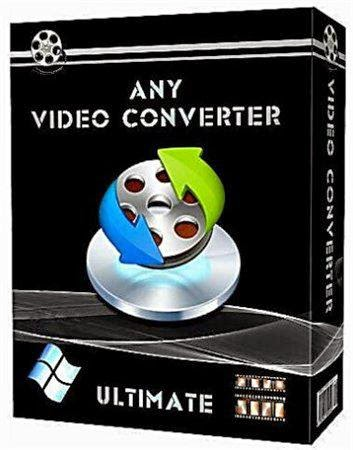 Any Video Converter Ultimate 5.8.0 With Serials