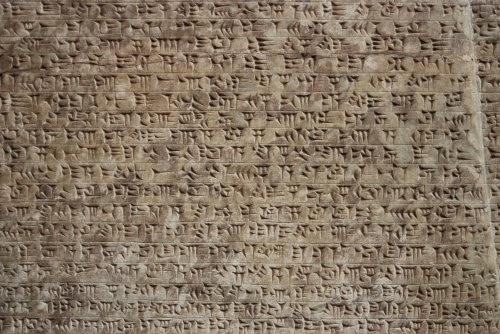 mesopotamia writing system Other articles where writing system is discussed: writing: writing as a system of signs: a writing system may be defined as any conventional system of marks or signs that represents the utterances of a language.