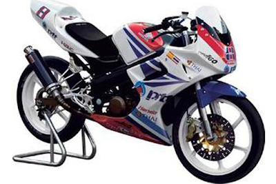 Modifikasi Honda CBR 150