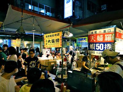 Raohe Night Market Crowd Taipei