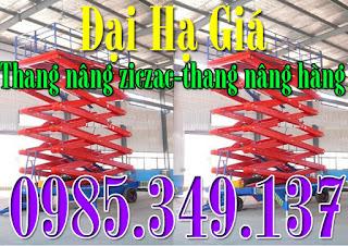 Thang- nang-hang