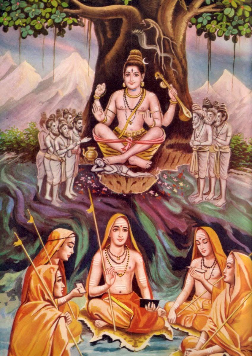 Shree  Adi Shankaracharya