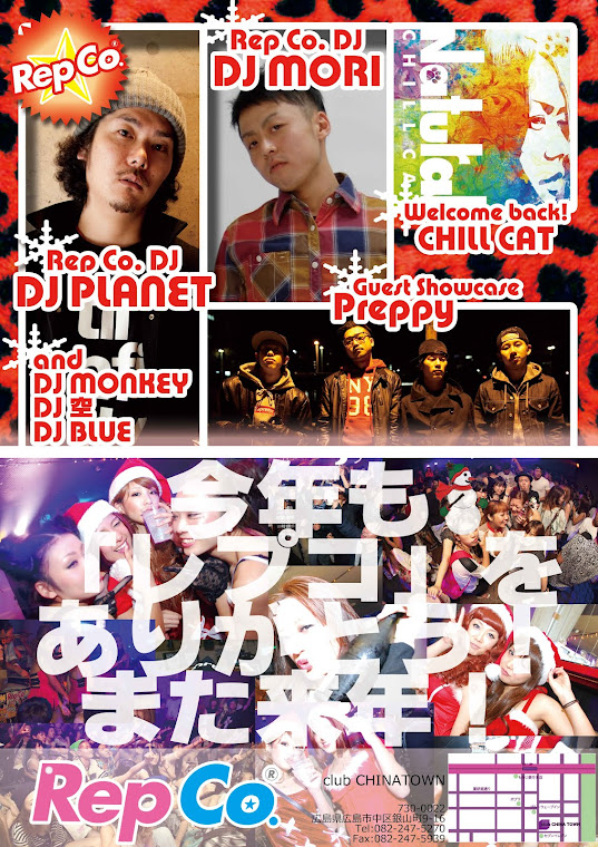 "2012/12/22 sat. ""さびしんぼRep Co.X'mas Special!"" @Chinatown"
