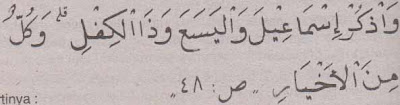 Surat Shood ayat 48