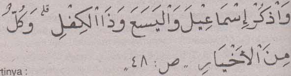 Kisah Nabi Zulkifli 'alaihis salam