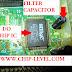 Motherboard Input Output Controller Circuit