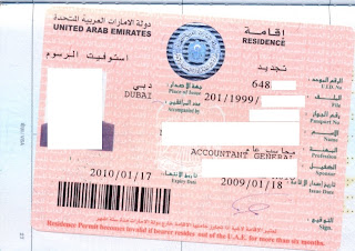 UAE Visa Status by Passport No