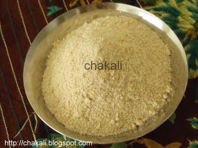 upasachi bhajni, vrat ka ata, fasting flour, sabudana flour, samo seeds flour, rajgira flour, vrat ka loat