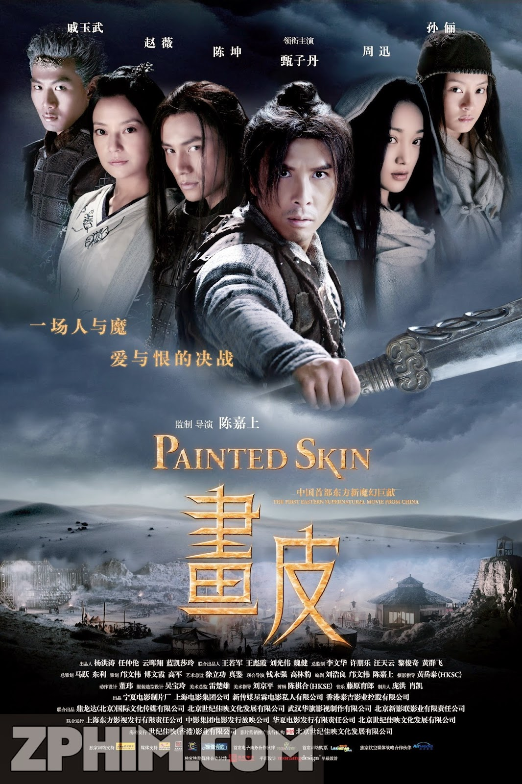 Họa Bì - Painted Skin (2008) Poster