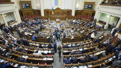 Принят закон о финансировании партий из госбюджета