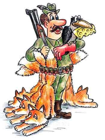Поздравление с подарками мужчине охотнику