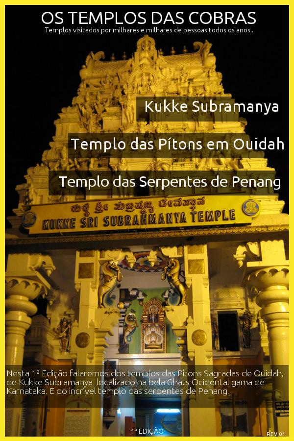 Ebook Os Templos das Cobras 1 Edição
