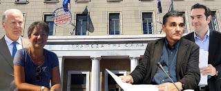 Και ο ΣΥΡΙΖΑ στον τραπεζικό ιμπεριαλισμό!