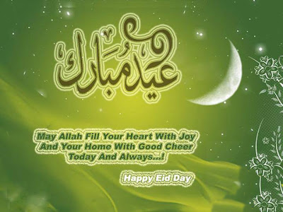 Beautiful-Eid-Cards-Pics2