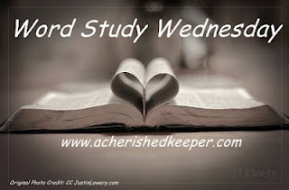 an analysis of wisdom as a difficult word to define Throughout the scriptures we find that there are three key words that are often linked togetherthose words are wisdom, understanding and knowledge they are necessary words for us to.